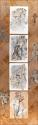Milonga Triptych - picture 2